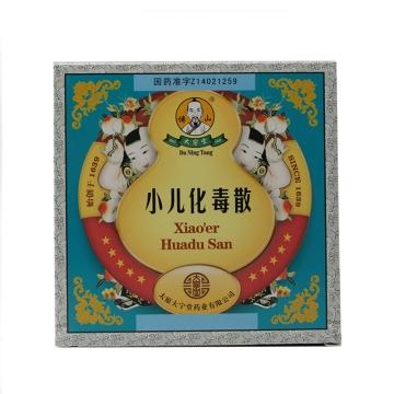 傅山 小儿化毒散 0.6g*10袋*1包【Y】