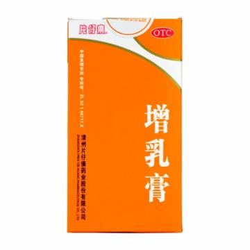【健保通】片仔癀 增乳膏 150g*1瓶