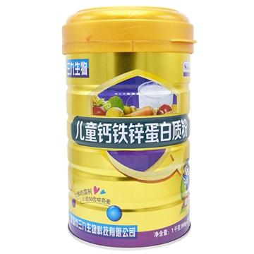 时健 儿童钙铁锌蛋白粉 1000g