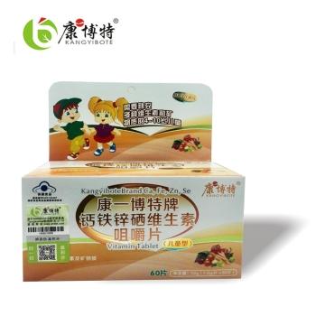 康一博特牌 钙铁锌硒维生素咀嚼片(儿童型) 1.2g*60s
