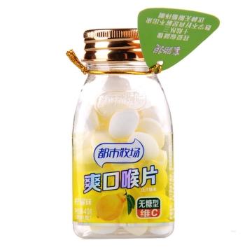 都市牧場爽口喉片(檸檬味) 40g
