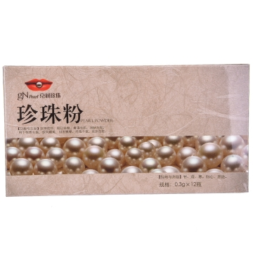鸿翔 珍珠粉 0.3g*12瓶 海南