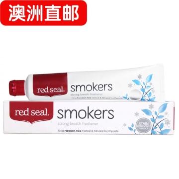 【澳洲直邮】red seal红印去烟渍牙膏100g 新西兰进口*3