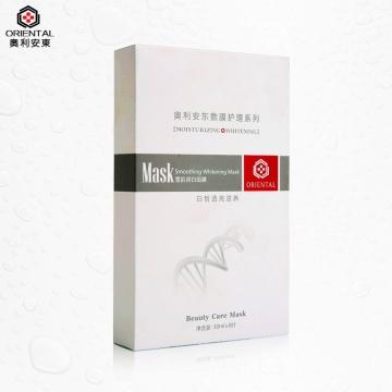 奥利安东美白针面膜(白金版)30ML*5片 保湿美白 提亮肤色