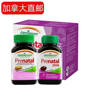 【加拿大直邮】Jamieson健美生孕妇鱼油(DHA)和复合维生素 30+30粒