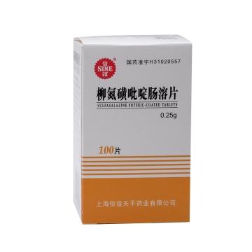 信谊 柳氮磺吡啶肠溶片 糖衣片  0.25g*100片*1瓶