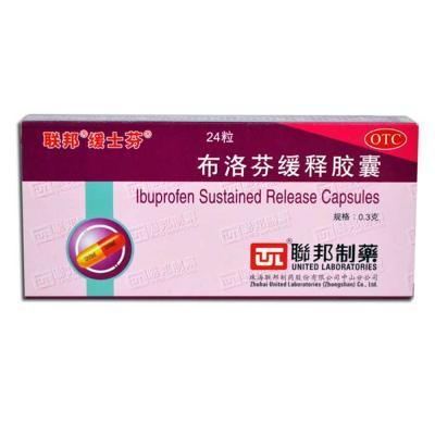 联邦 布洛芬缓释胶囊 0.3g*24粒