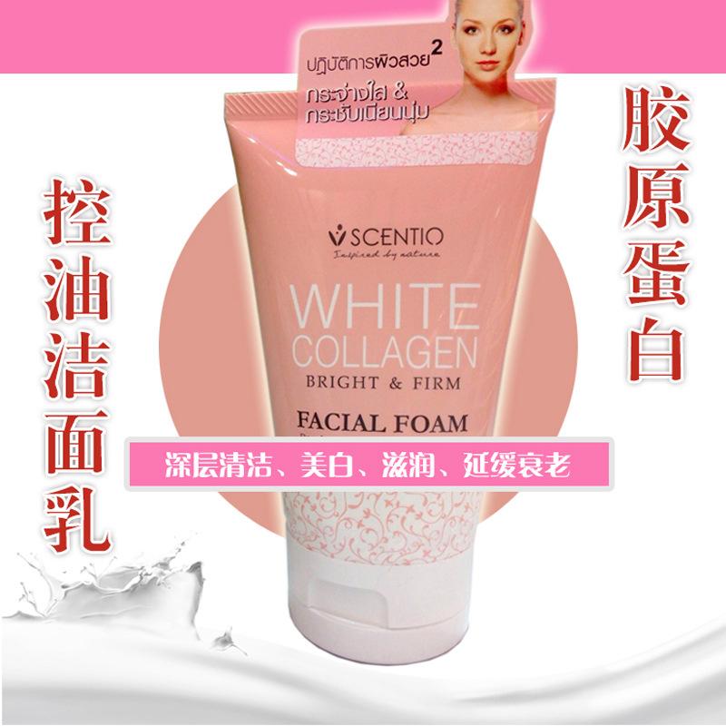 护肤品 化妆品 800_800