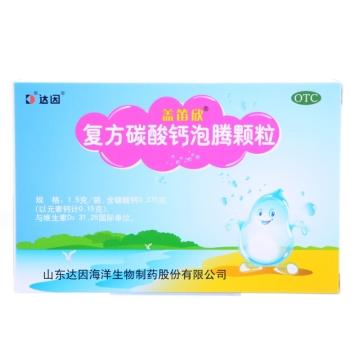 复方碳酸钙泡腾颗粒 盖笛欣 1.5g*30袋