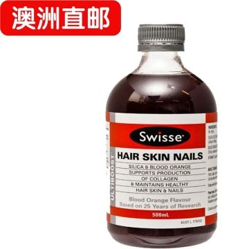 【澳洲直邮】Swisse/瑞思 胶原蛋白口服液 美白养颜 抗衰老淡化色斑 500ml*3瓶 包邮
