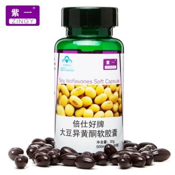 紫一 倍仕好牌大豆异黄酮软胶囊0.5g*60s