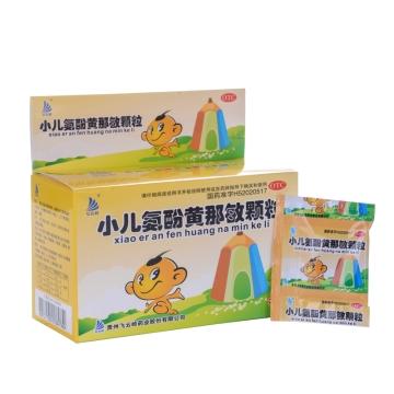 【瀚银通、健保通】小儿氨酚黄那敏颗粒 飞云岭 20袋