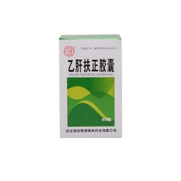 健民  乙肝扶正胶囊 0.25g*60粒*1瓶
