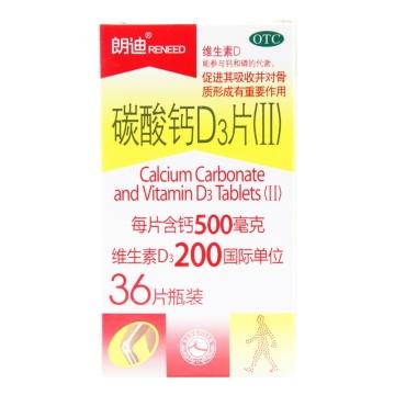 【健保通】朗迪 碳酸钙D3片 36片(钙500mg、维生素D35ug)*1瓶