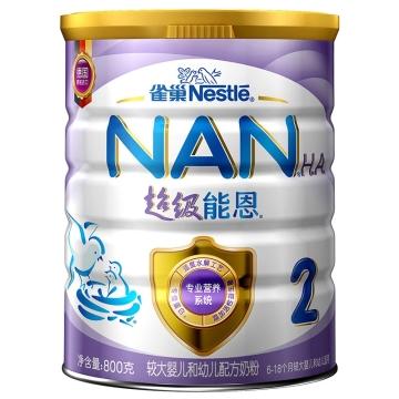 雀巢NAN超级能恩较大婴儿和幼儿配方奶粉(2段)_800g