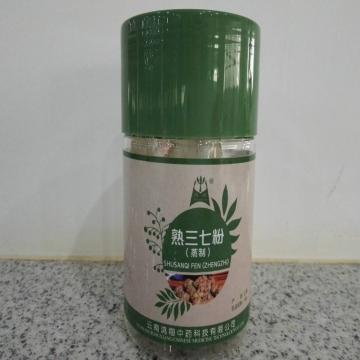 熟三七粉(蒸制) 绿盖塑瓶100g 云南