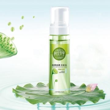 相宜本草芯净自然净颜泡_170ml 舒缓排浊 温和不刺激 肌肤净透清亮