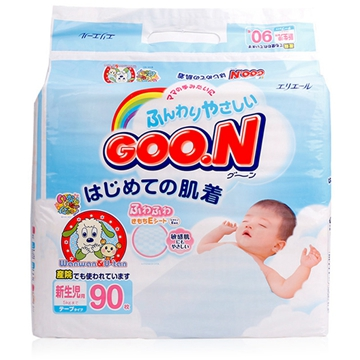 【保税区发货】日本进口 GOON 大王维E系列纸尿裤 NB90片 2包包邮