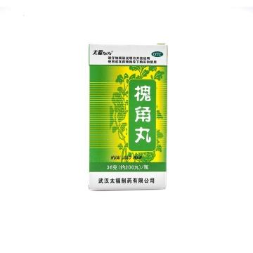 【瀚银通、健保通】太福 槐角丸 水蜜丸  36g(200丸)*1瓶