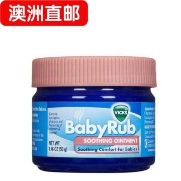 【澳洲直邮】Vicks 宝宝婴儿感冒鼻塞咳嗽舒缓膏止咳通鼻膏 50g