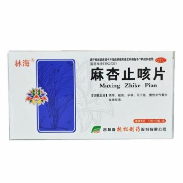 【健保通】林海 麻杏止咳片 薄膜衣片 12片*2板*1袋