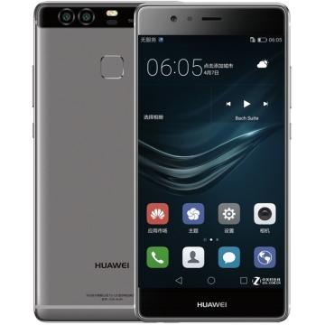 华为手机 P9 全网通版流光金行货 3+32GB 麒麟955莱卡双摄像头