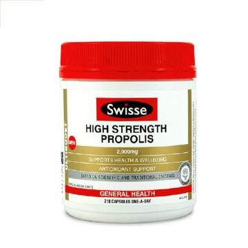澳洲Swisse瑞思 高浓度蜂胶软胶囊 2000mg 210粒/瓶