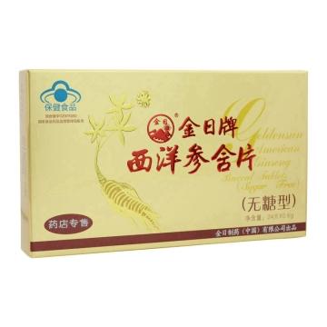 金日牌西洋参含片 无糖型 0.6g*24片