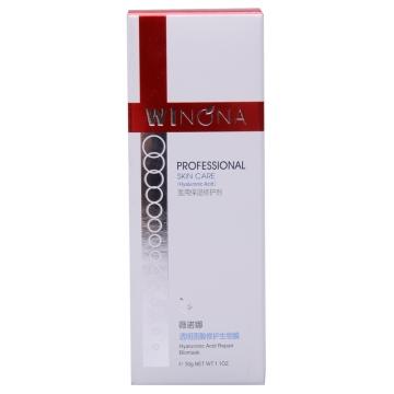 薇诺娜透明质酸修护生物膜(医用保湿修护剂) 30g*1支