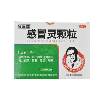 【健保通】好医生 感冒灵颗粒 10g*12袋