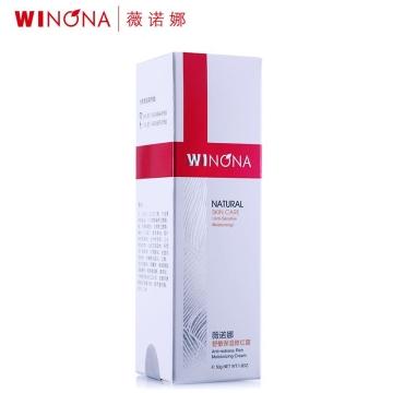 薇诺娜舒敏保湿修红霜_50g*1支 改善泛红干痒 舒缓肌肤 修护角质层