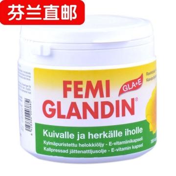 【芬兰直邮】芬兰极地月见草油+维E胶囊 212g/300片 改善女性生理问题