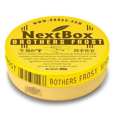 魔盒 手足霜 100g 美白保湿 滋润肌肤 防手足干裂蜡黄 去死皮