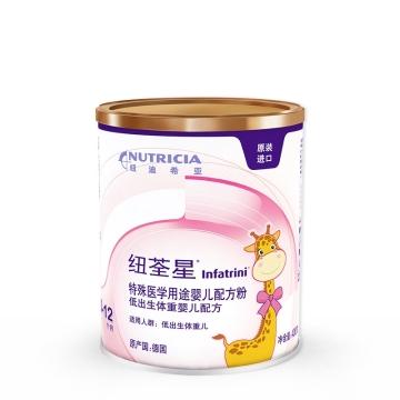 纽迪希亚纽荃星特殊医学用途婴儿配方粉(低出生体重婴儿配方)_400g