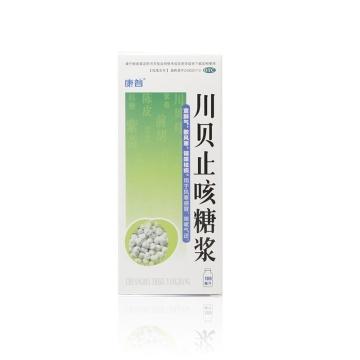 康普 川贝止咳糖浆 100ml*1瓶【Y】