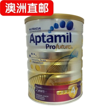 【澳洲直邮】 Aptamil/爱他美 铂金奶粉4段900克 2岁以上宝宝