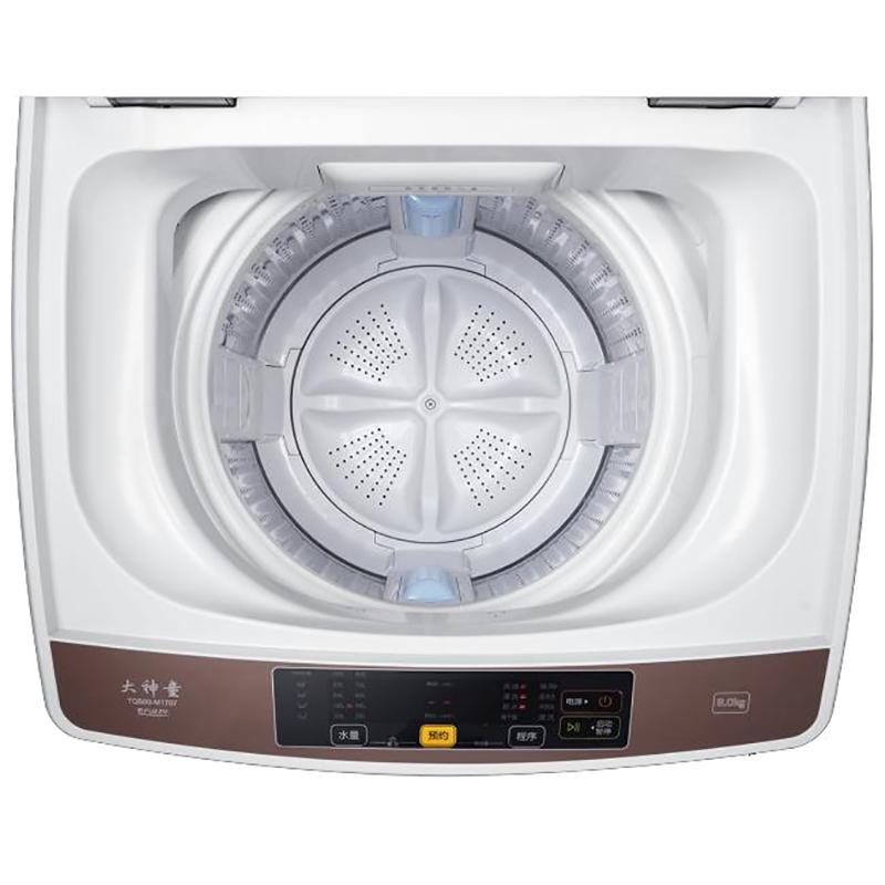 leader/海尔统帅洗衣机tqb80-m1707/8公斤全自动洗衣机