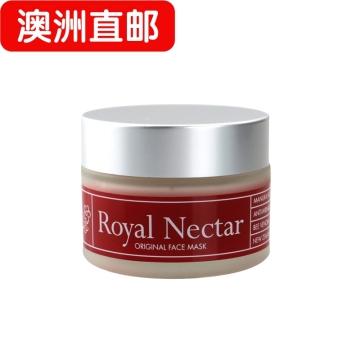 【澳洲直邮】Royal Nectar皇家蜂毒面膜 抗皱紧肤 50ml*2瓶 包邮