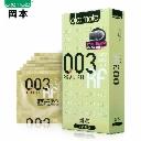 【黑色情人节】冈本OK003贴身超薄天然胶乳橡胶避孕套 52mm±2mm*6只