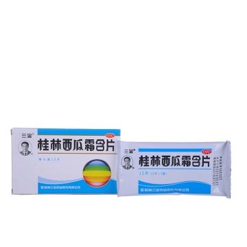 桂林西瓜霜含片 三金 0.62g*12片*1板*1袋