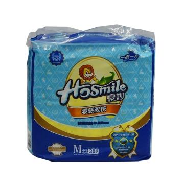 豪妙 零感双核橄榄爽肤婴儿极薄纸尿裤 宝宝尿不湿尿布湿 SMXL