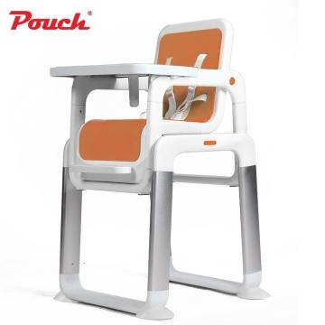 Pouch分体概念儿童餐椅宝宝椅子多功能便携式婴儿餐桌椅 型号K15 橙色