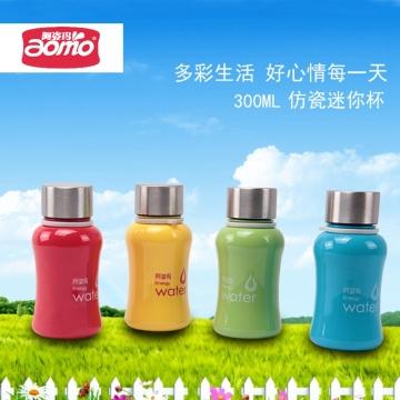 阿姿玛迷你女可爱水瓶塑料水杯便携儿童水壶创意随手杯子(两个包邮)