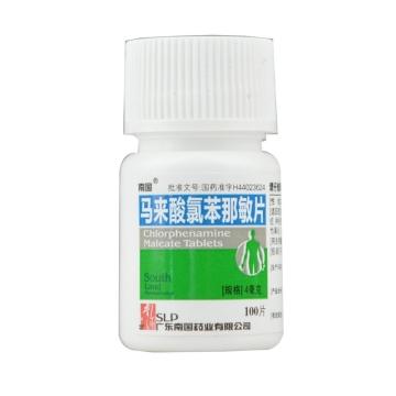 【健保通】南国 马来酸氯苯那敏片 4mg*100片*1瓶
