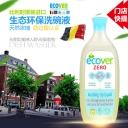 【门店快提】ecover生态环保洗碗液(无香型)_750ml 原装进口无添加超浓缩超划算