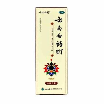 【健保通】云南白药 云南白药酊 90ml*1瓶