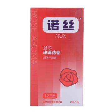诺丝温莎玫瑰花香超薄平滑装天然胶乳橡胶避孕套 52±2mm*12只