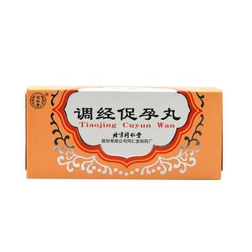 同仁堂 调经促孕丸 水蜜丸  5g*10袋(每100丸重10g)