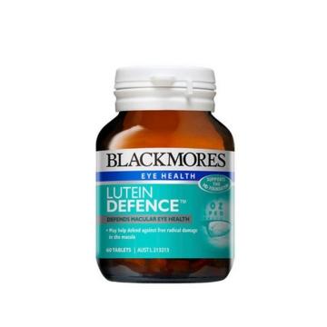 澳洲澳佳宝Blackmores Lutein-defence叶黄素护眼宁60粒