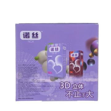 【瀚银通、健保通】诺丝颗粒冰火组合装天然胶乳橡胶避孕套 52mm±